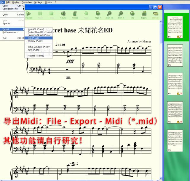 PDFtoMusic Pro 一款能将PDF乐谱转成MIDI的软件