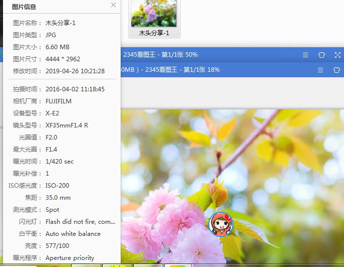 ShukuSen 一款来自日本的超强图片压缩软件