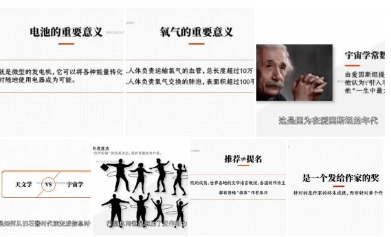 2019诺奖解读