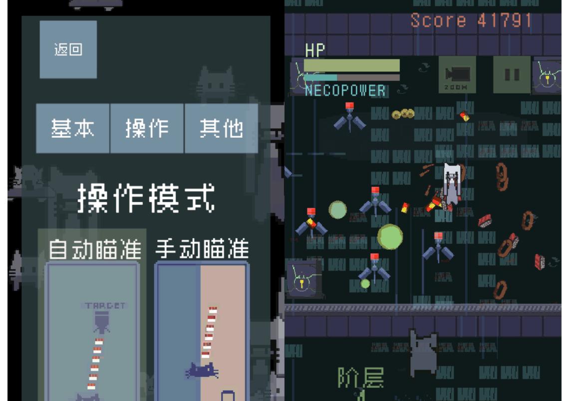 猫咪狂想曲完整版 一款动作冒险类游戏