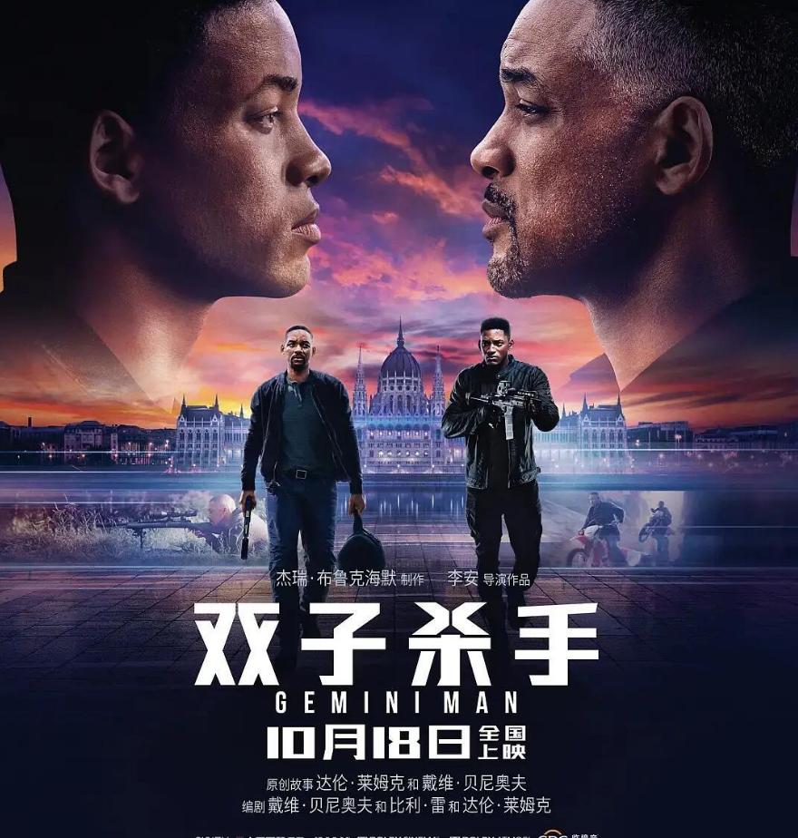 2019年动作电影《双子杀手》HD1080p蓝光中字版