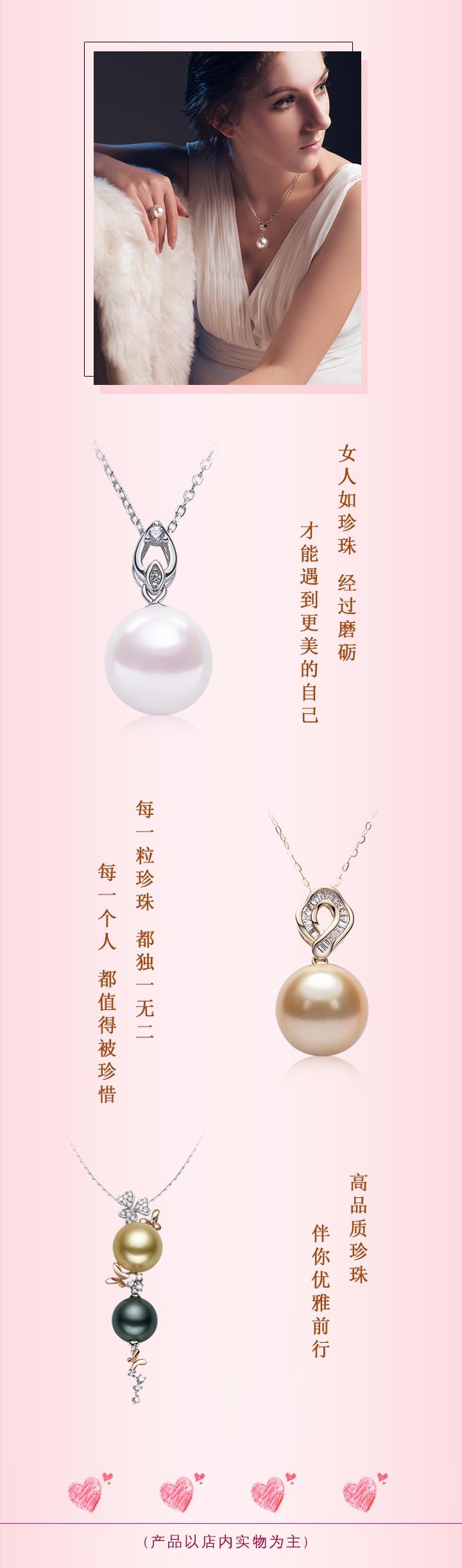 珍珠节_04.jpg