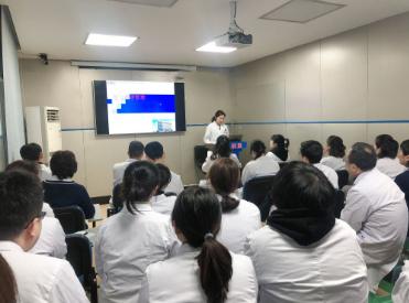 四川省生殖健康研究中心附属生殖专科医院开展临床安全用药管理培训!