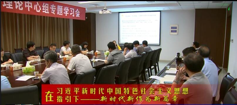 金���^委教育工委:深化教育�I域�C合改革 提升教育品�|