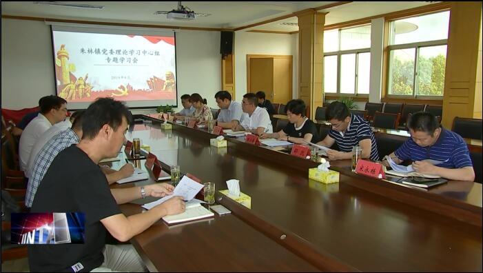 朱林镇:坚定创新提升 优化营商环境