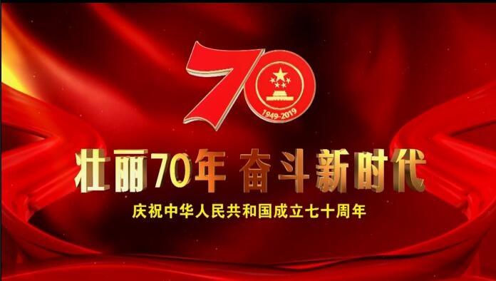 """""""壮丽70年 奋斗新时代""""系列报道 尊龙d88政协系列报道(一) 双向发力 共创美好新时代"""