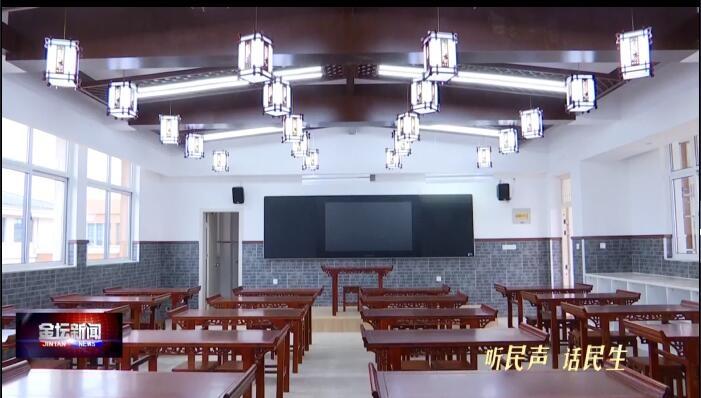"""""""听民声话民生""""系列报道・教育篇 尧塘新中小学投用"""