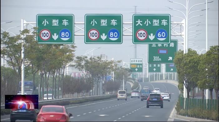 市民点赞交通便捷