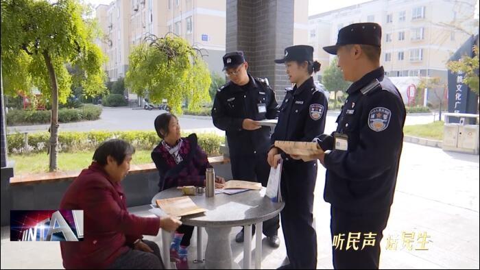 """""""听民声话民生""""系列报道 提升全区治安环境 打造平安和谐亚洲城ca88"""