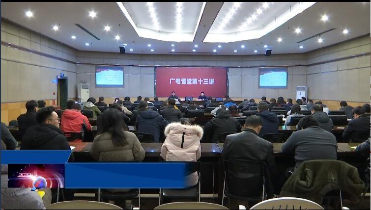 金坛区广电台:聚焦推动发展 提升融合传播
