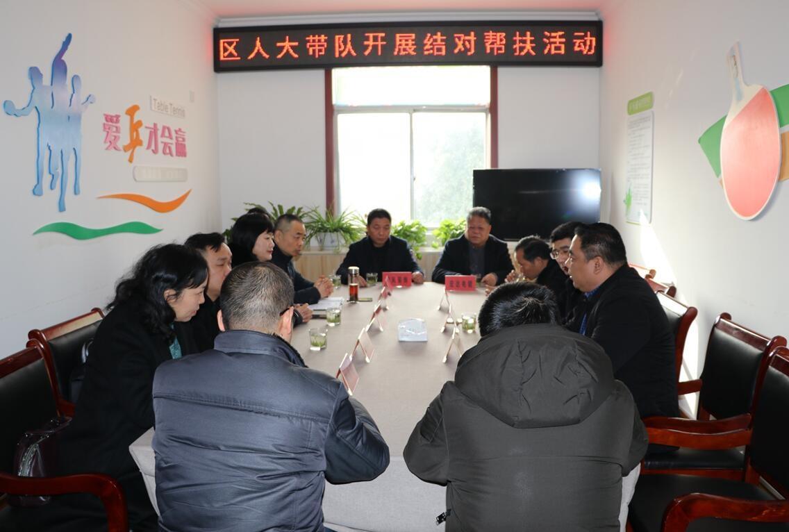金坛区领导赴朱林镇红旗圩村开展结对帮扶活动