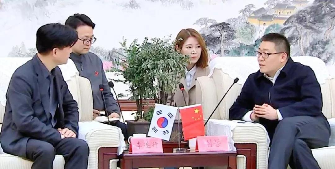 决战2020 金坛区长沈东会见韩国SKIET公司高管