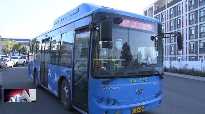 常金一体,交通先行 公交民生工程亮成绩 市民出行更便捷