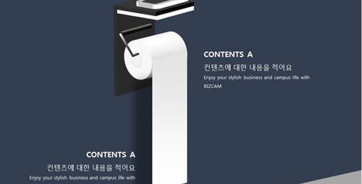 韩国PPT模板2019精选:超高质感PPT素材背景