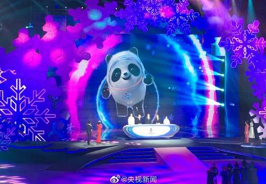 2022北京冬奥会吉祥物发布