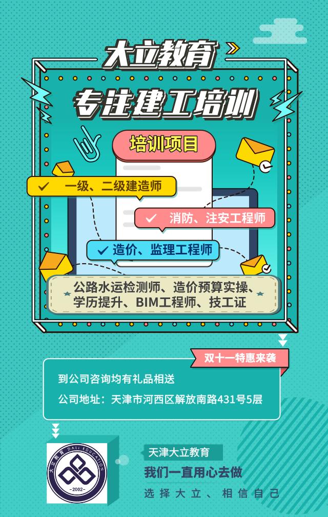默认标题_手机海报_2019-11-01-0.png