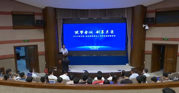 区委组织部赴沪开展紧缺专业人才综合选拔宣讲