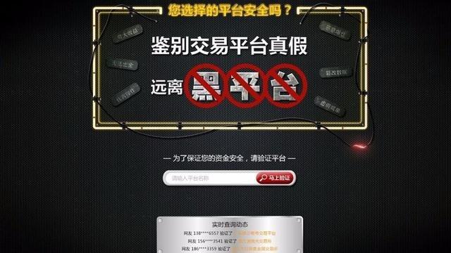 恒马金融平台正规吗?港股博华太平洋锁仓一年正常吗?