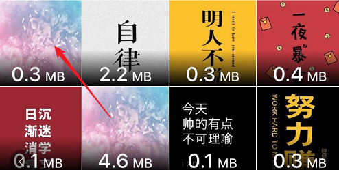 免费iPhone「压缩照片」和「调整图像大小尺寸」App,高画质缩小图片。(iOS)