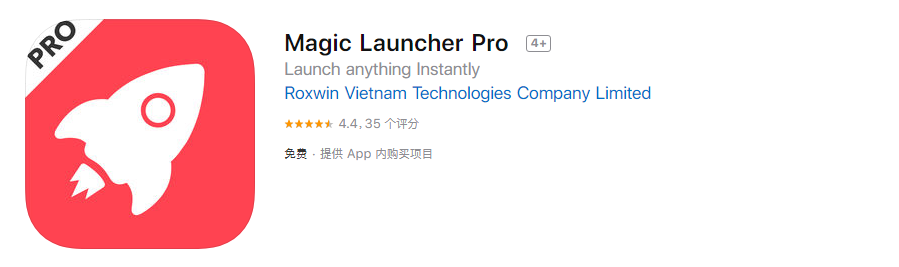 终于等来限免 - Magic Launcher Pro - 很NICE的IOS快捷工具