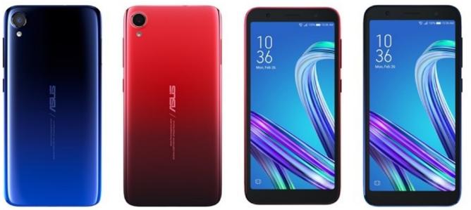 #快讯#华硕推出搭载双色渐变的新款入门机ZenFone Live L1