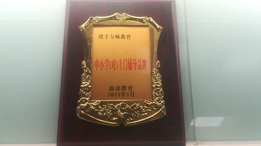 荣誉证书3.jpg