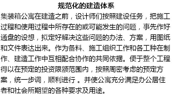 香港曾道免费资料 大全_image.png