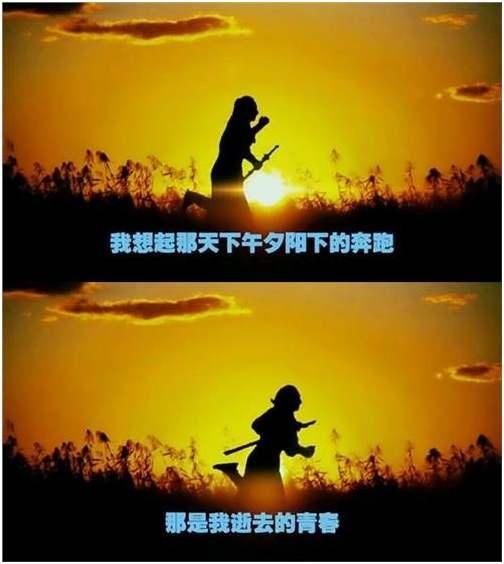 夕阳奔跑.jpg