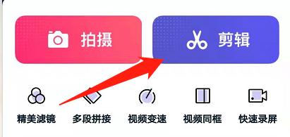 抖音怎么加字幕?新手也能轻松上手的抖音加字幕工具(免费)
