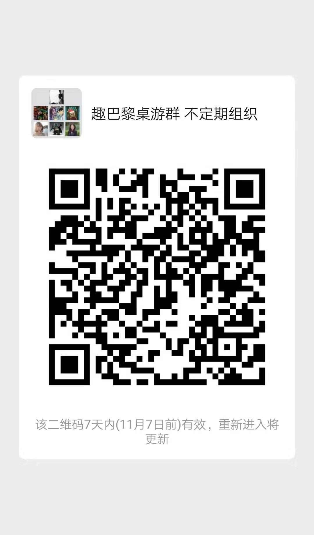 微信图片_20191031110319.jpg