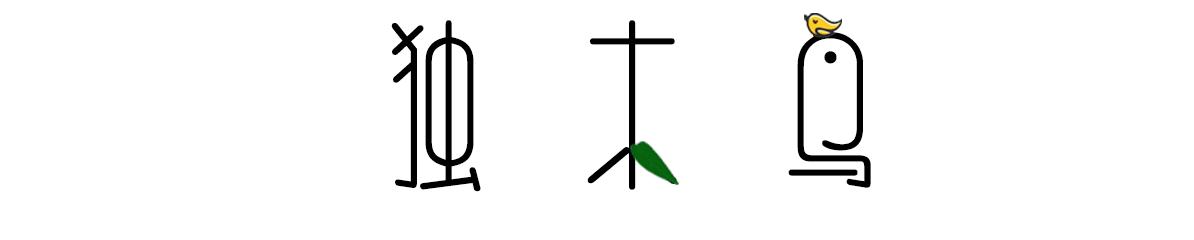 logo露出.png