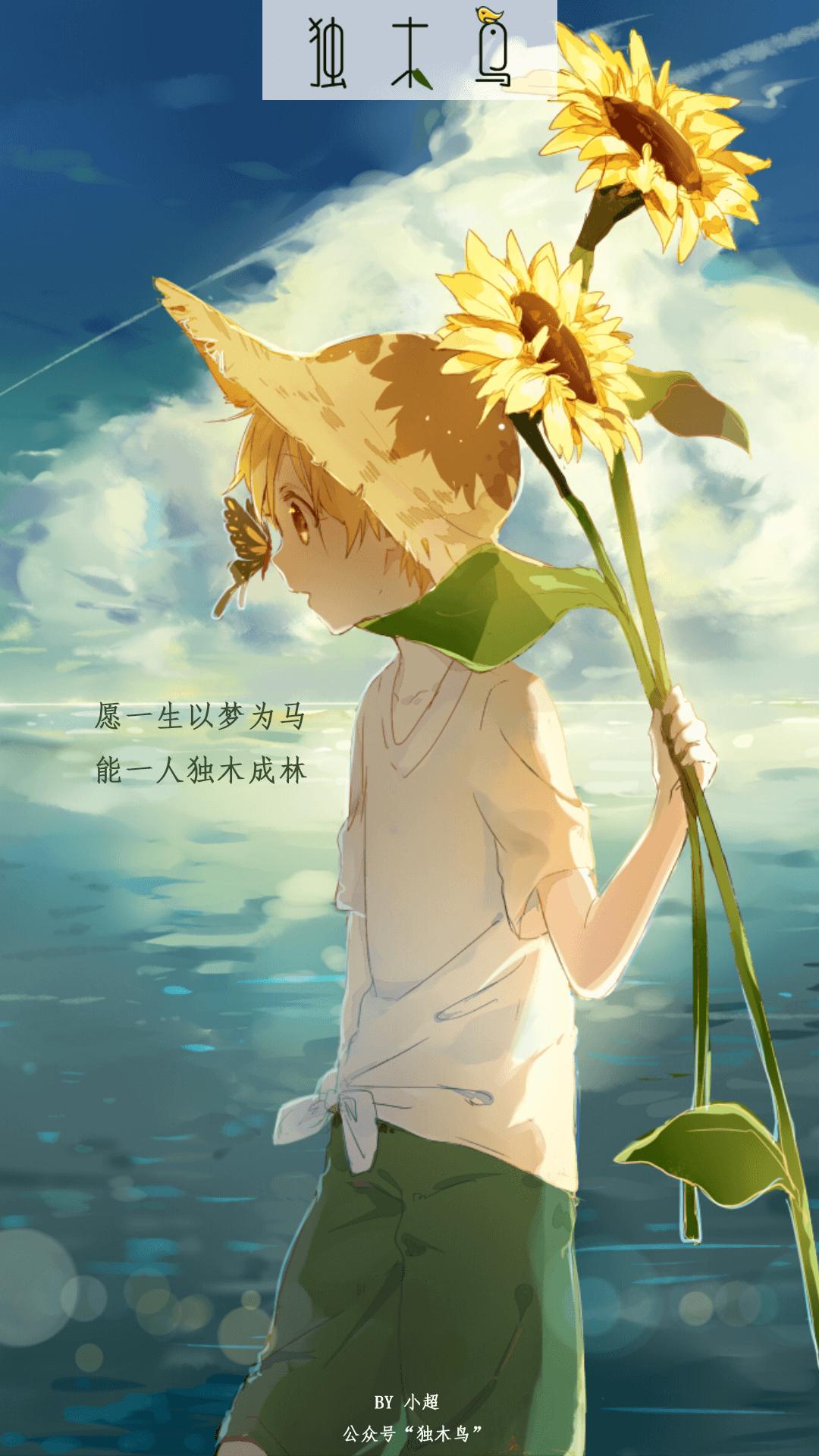 向日葵.png