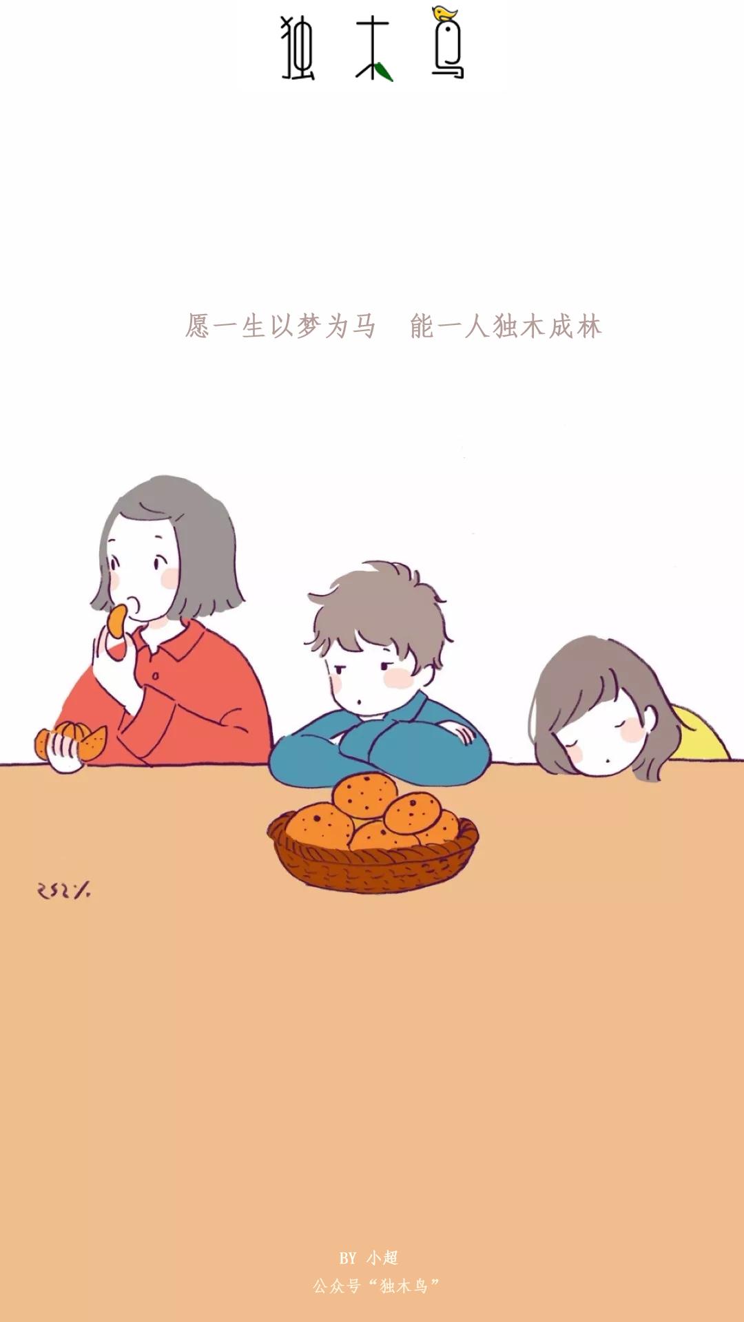 愿一生 吃饭.png
