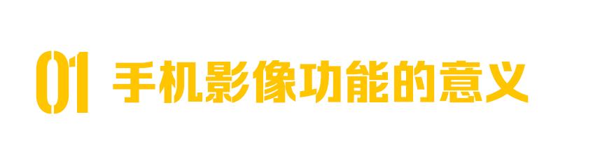 商业   不差旅行 × 索尼Xperia 1