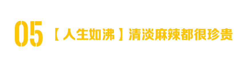 商业 | 不差旅行×荣耀V30