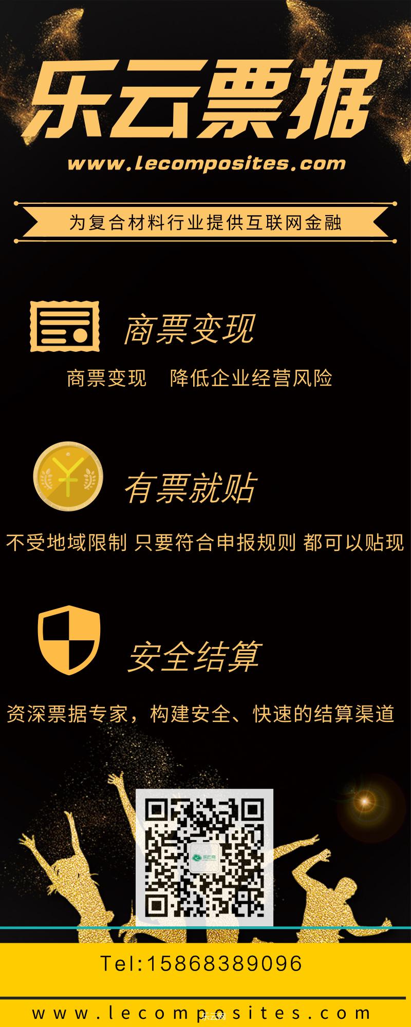 默认标题_营销长图_2019.06.13.png