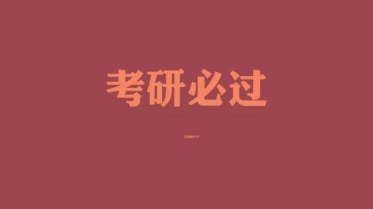 u=1999332326,1658780976&fm=26&gp=0.jpg