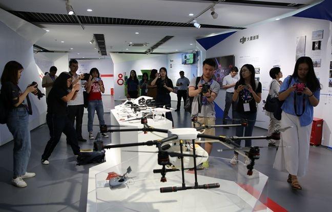 东莞松山湖国际机器人产业基地.jpeg