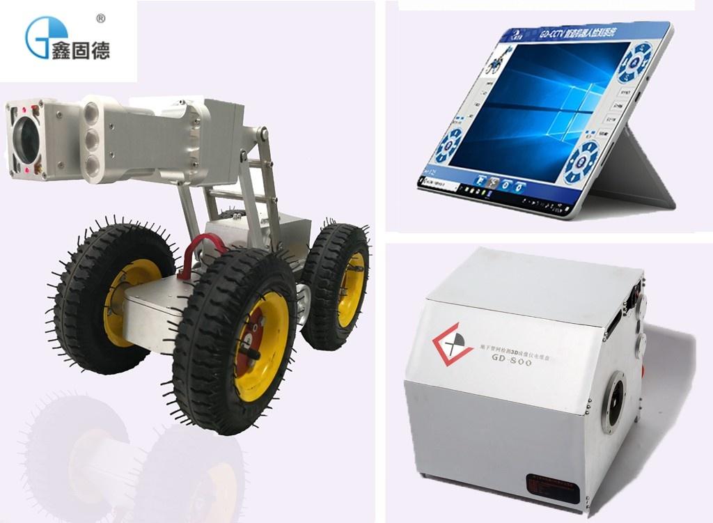 机器人配件展示带LOGO.jpg