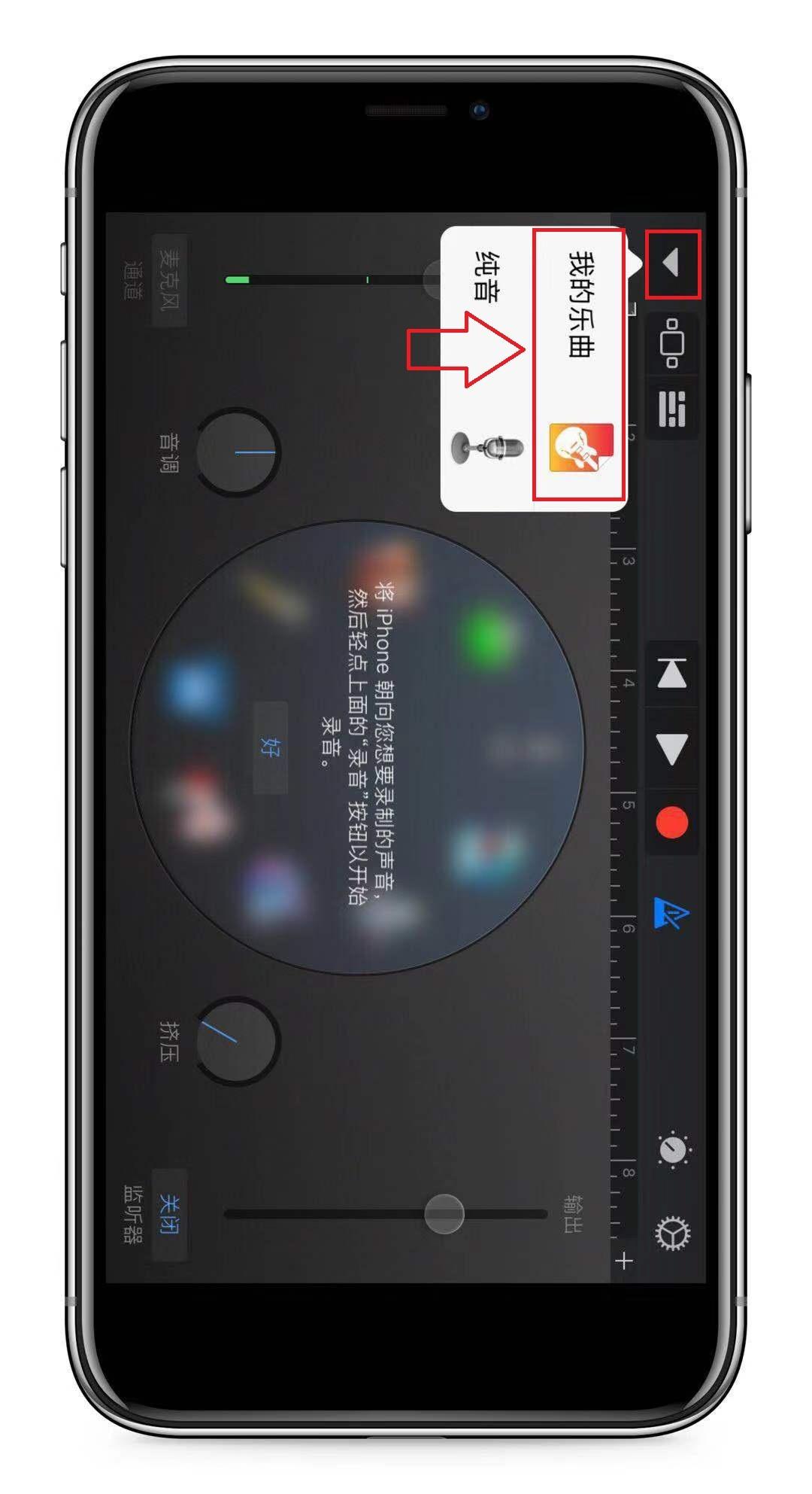 iPhone如何设置自定义铃声?无需连接电脑,轻松几步就搞定!
