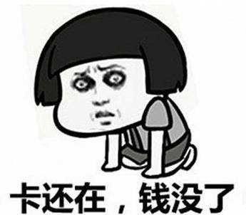 YIXIN义鑫平台非法吸金!亏损被骗如何挽回?