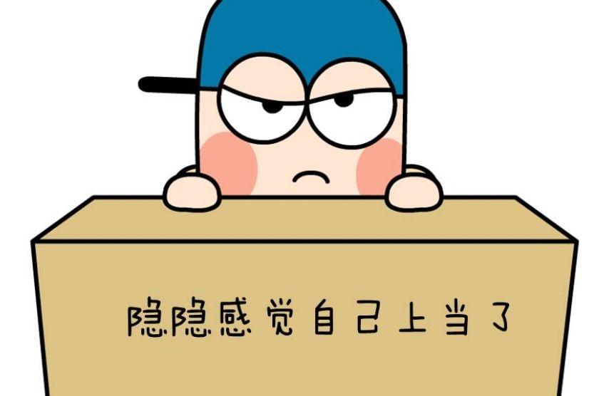 迈瑞斯平台正规合法吗?滨江证券问题重重!