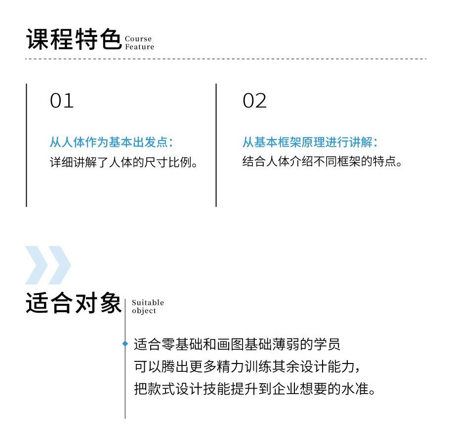 小七(new)_03.jpg