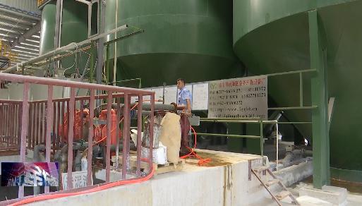 金坛区开展工业企业排水专项整治行动
