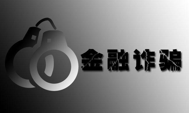 迈瑞斯平台不正规!滨江证券直播间万博明喊单A50暗藏玄机!