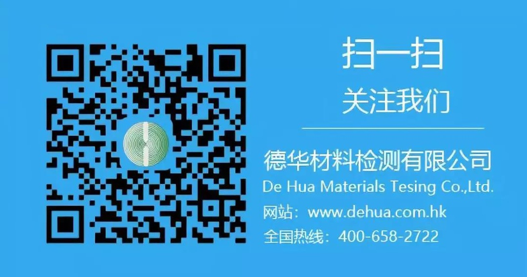 WeChat 圖片_20191213153335.jpg