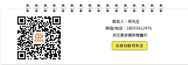 喜庆2020献意元旦佳节-台州万达美陈项目完美移交!