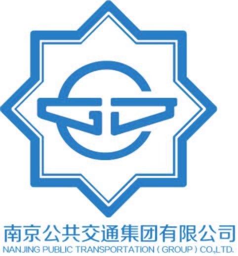南京公共交通.jpg