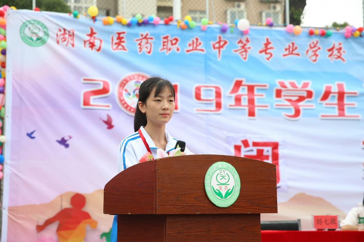 刘思宇同学代表获奖选手发言.jpg