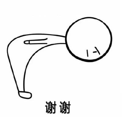 u=4041870123,539003567&fm=26&gp=0.jpg